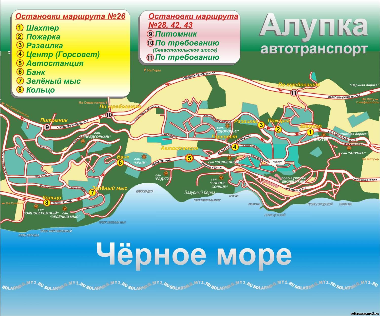 Схема ялты с достопримечательностями Карта Ялты с достопримечательностями: отели, места